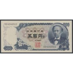 500 Yen - Japan