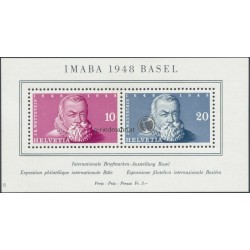 """1948, Blockausgabe """"IMABA"""""""