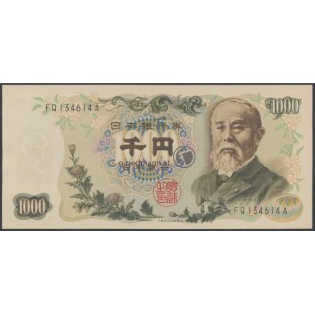1000 Yen, Japan