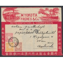 M.Yokota Geschäftsbrief