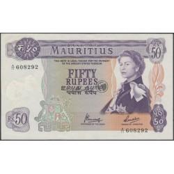 Mauritius- 50 Rupees