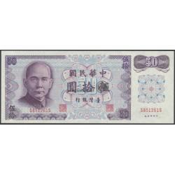 50Yüan-China,Taiwan
