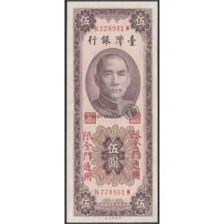 5 Yüan - Taiwan/Kinmen