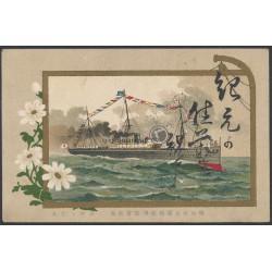Japan- Postkarte