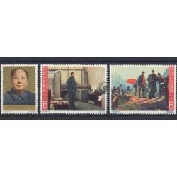 """RES- 1965, Volksr. China,""""30. Jt. Tsungyi-Konferenz"""""""