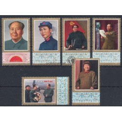 "1977, Volksrep. China ""1.Todest. Mao Zedong"""