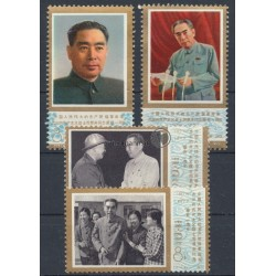 "1977, Volksrep. China ""1.Todest. Tschou En-lai"""