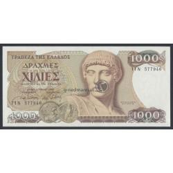 1000 Drachmen - Griechenland
