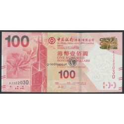 100 Dollars - Hong Kong