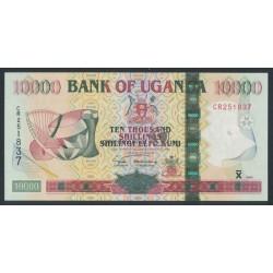 10000 Shillings - Uganda