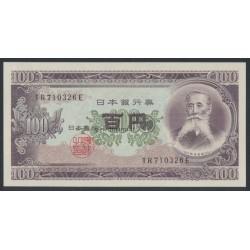 100 Yen - Japan