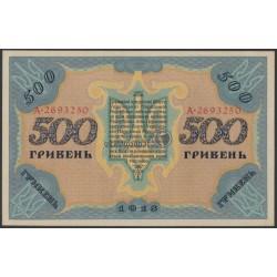 500 Hryven - Ukraine