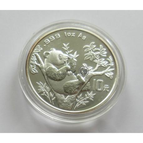 10 Yuan 1995 China