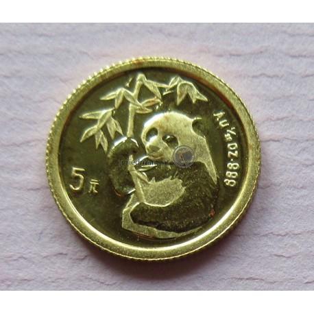 5 Yuan - China