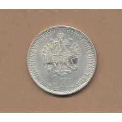 1/4 FL (Gulden) 1859A Kaiser Franz Joseph I.